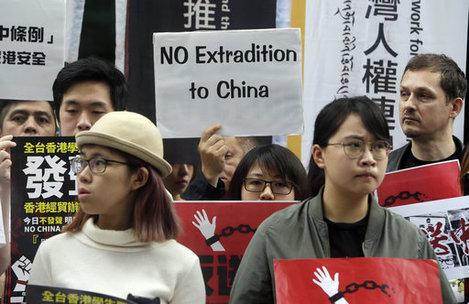 Taiwan Hong Kong Extradition Law