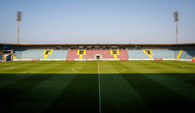 A view of Dalga Arena