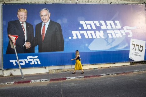 israel-elections