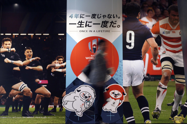 japan-rugby-wcup-typhoon