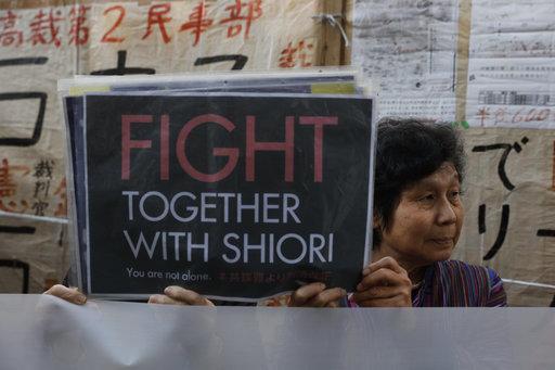 japan-rape-ruling