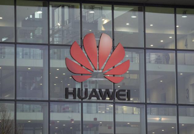 huawei-security