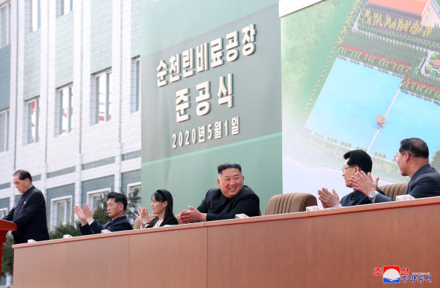 dprk-kim-jong-un-phosphatic-fertilizer-factory-completion-ceremony