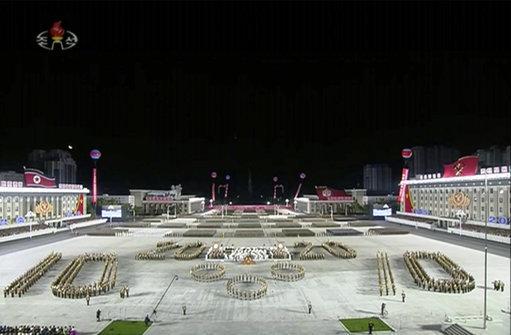 north-korea-party-anniversary