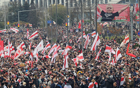 political-situation-in-minsk-rally-of-the-belarusian-opposition