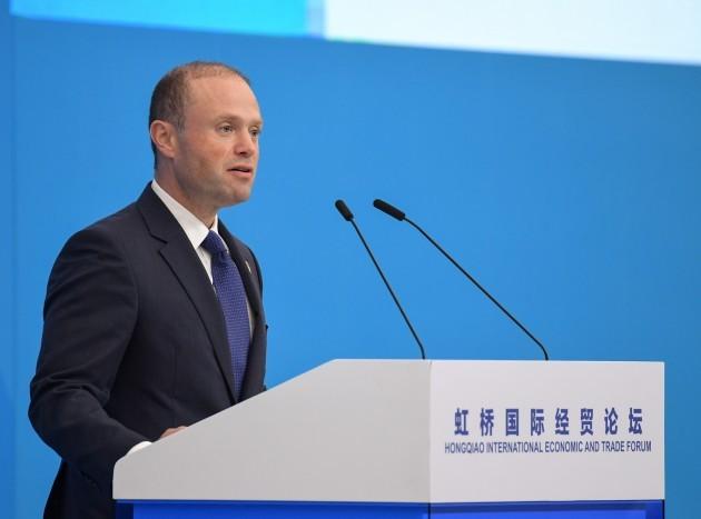 china-shanghai-economic-trade-innovation-forum-cn
