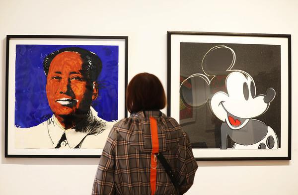 8185 Andy Warhol Exhibition
