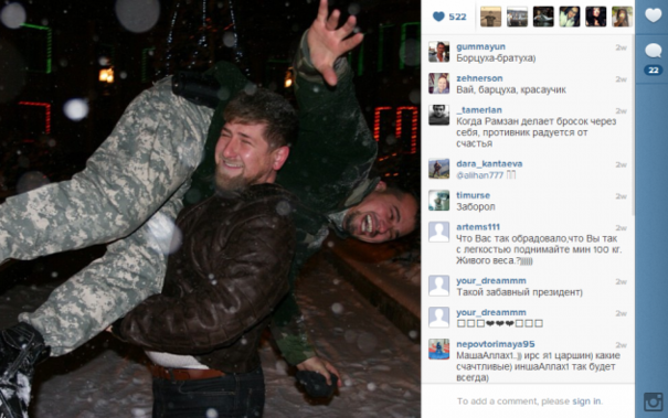 11 reasons Chechnya's president is winning at Instagram