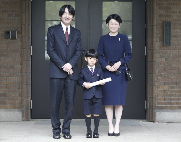 Imperial House of Japan